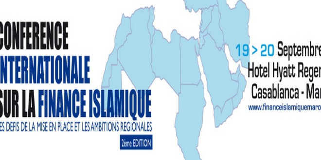 Comprendre la finance islamique (1/2)